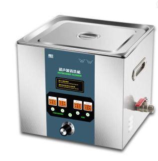 Ultrazvuková čistička s nastavitelným výkonem UC-5360L vana 20 litru JIAYUANDA Technology
