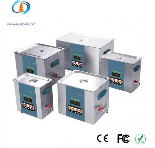 Třífrekvenční ultrazvukové čističky řady JYD-3000