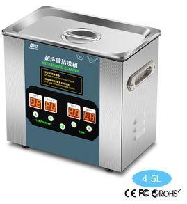 Vysokofrekvenční ultrazvuková čistička UC-8180, vana 4,5L, frekvence 53/68/80/100/130KHz JIAYUANDA Technology